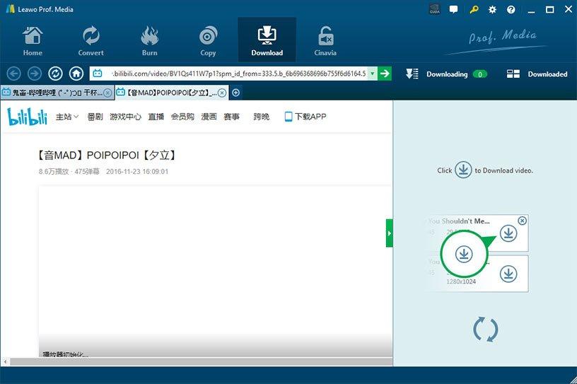bilibiil-downloader-loading-video-to-download