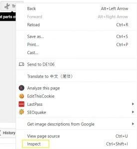 Inspect Trim Button on Chrome