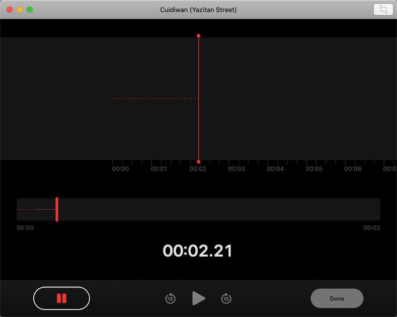 Voice Memo Recording Audio