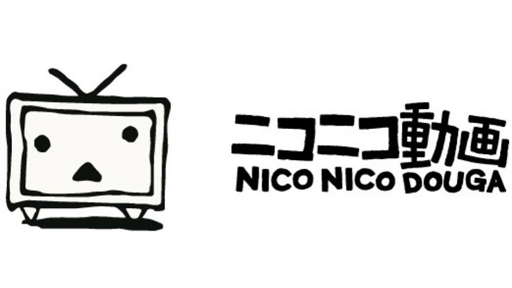 nico video to mp3 banner