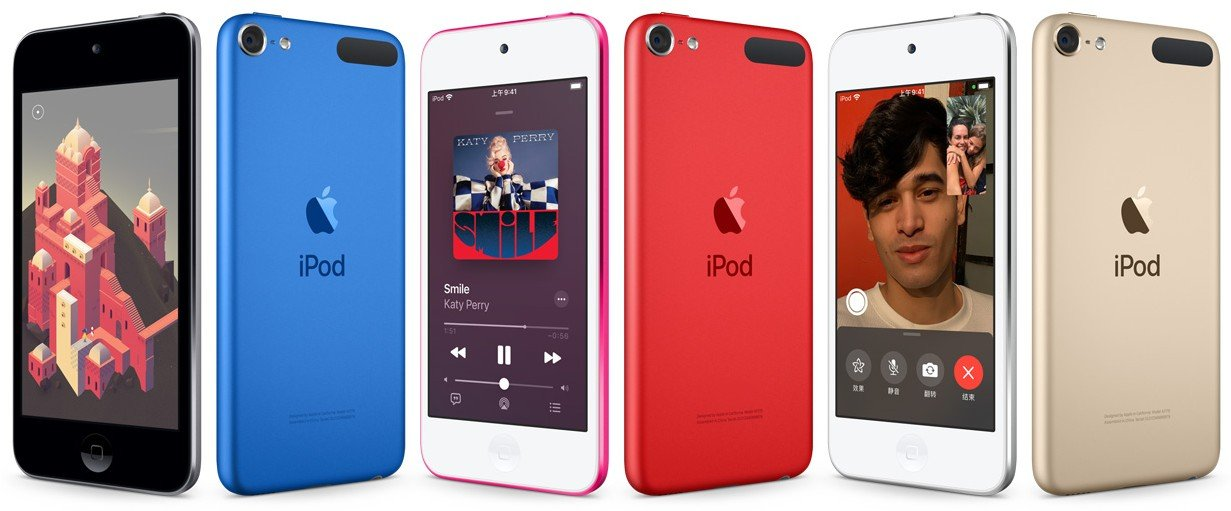 iPod Touch 7th